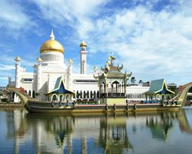 Culture in Brunei Darussalam