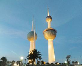 Culture in Kuwait