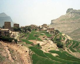 Culture in Yemen